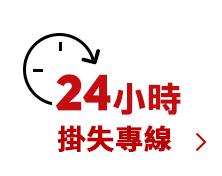 卡友服務專線及服務時間:(02)2516-8518 (週一至週日:上午7點~晚上9點)