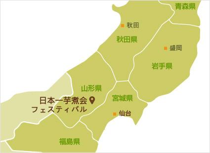日本一芋煮会フェスティバル
