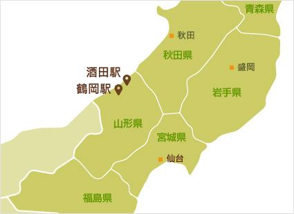 鶴岡站傳統傘福