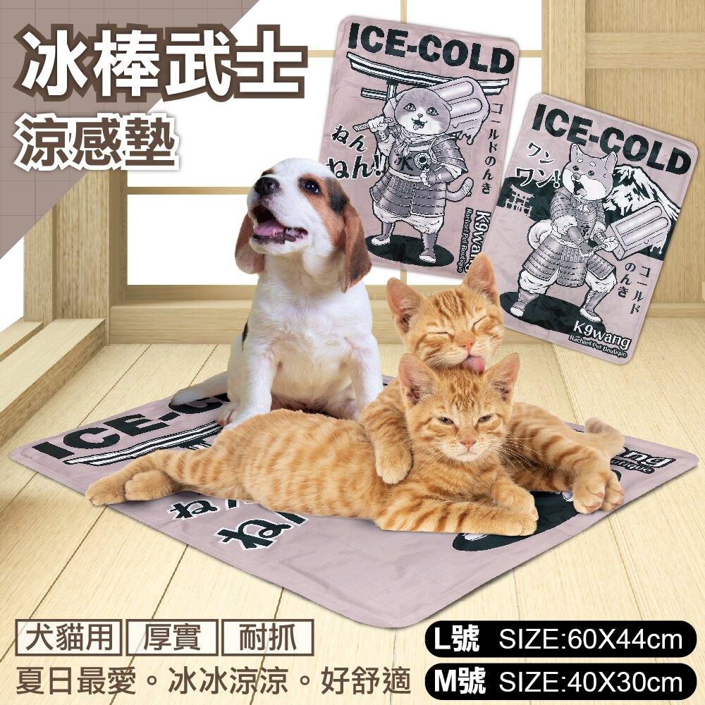 ayumi愛犬生活-寵物精品館