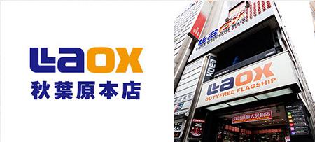 東京-銀座本店