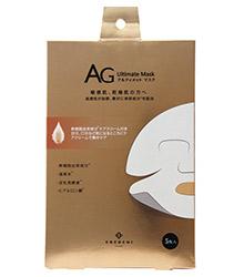 COCOCHI AG抗糖面膜