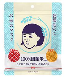 毛穴撫子米精華保濕面膜