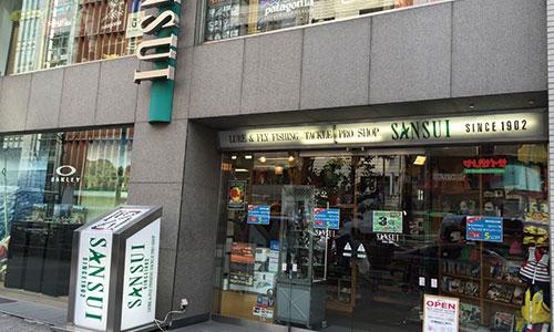 澀谷店 Part 1