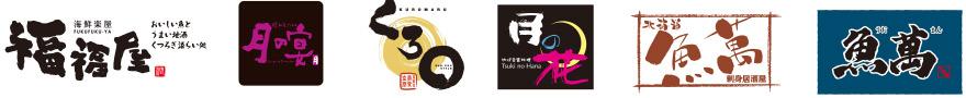 目前已加盟的日式居酒屋集團與優惠