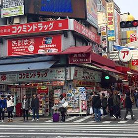 東京 御徒町店