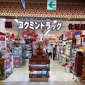 九州博多站 Ming店