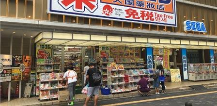 東京・歌舞伎町一番街店 1F