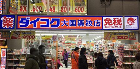 北海道・狸小路4丁目店