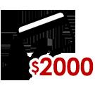 完成單筆NT$2,000(含)以上之消費