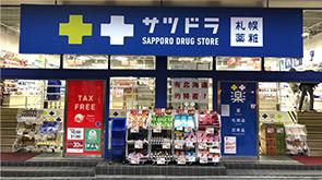 東京上野御徒町店