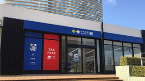 福岡Sea Hawk店