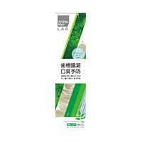 維持口腔健康牙膏