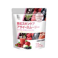 滋養肌膚巴西莓