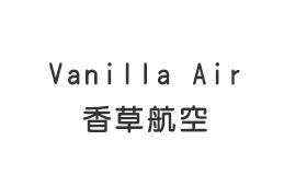 VanillaAir