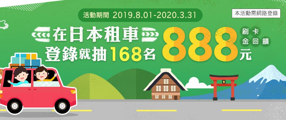 【全國,油 are welcome】汽油每公升最高降1.3元!