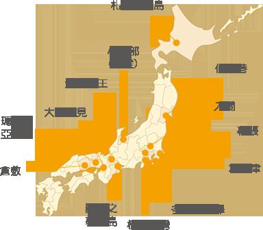 日本MITSUI OUTLET PARK據點