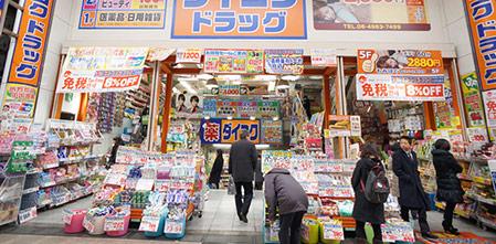 大阪・New 心斎橋店