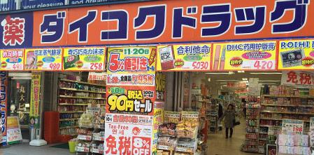 北海道・札幌南二条店