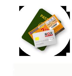 到三井OUTLET PARK的綜合服務台領取優惠券