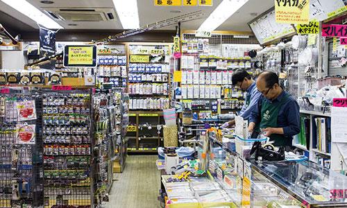 澀谷本店-船釣館