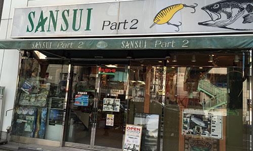 澀谷店 Part 2
