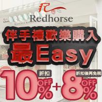 紅馬!日本全國人氣伴手禮種類最多