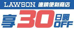 日本LAWSON自家甜點品牌Uchi Cafe SWEETS