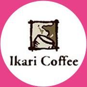 怡客咖啡ikari