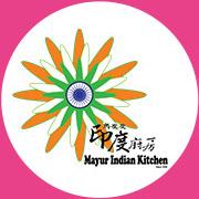 馬友友印度廚房 壹